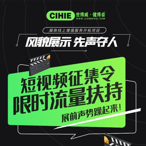 22138 cm太阳城赌场
