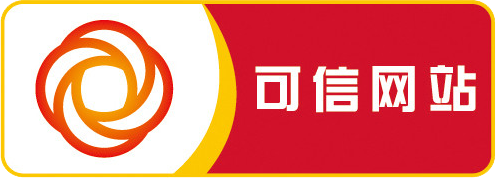 申博太阳城娱乐城