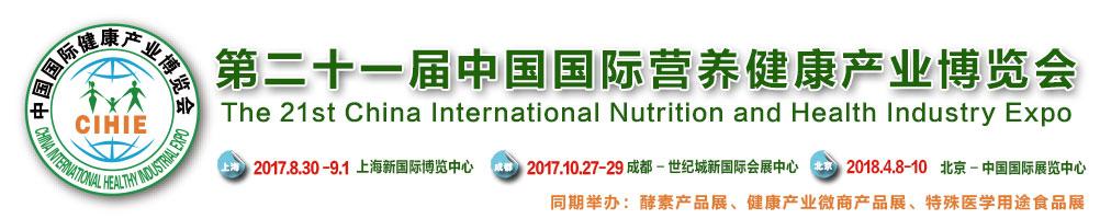 营养保健logo
