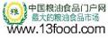 中国粮油门户网
