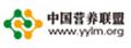 中国营养联盟