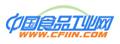 中国食品工业网