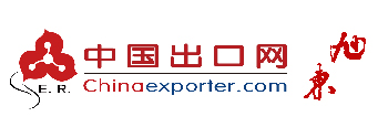 China exporter
