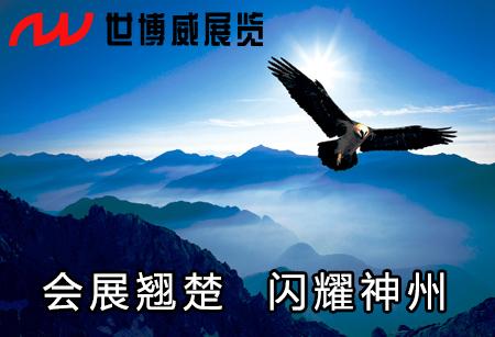 2138太阳城娱乐官网