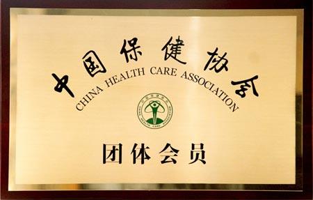 澳门太阳城www.383899.com