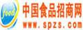 中国食品招商