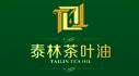 泰林茶叶油