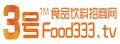 3号食品饮料招商网