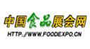食品展会网