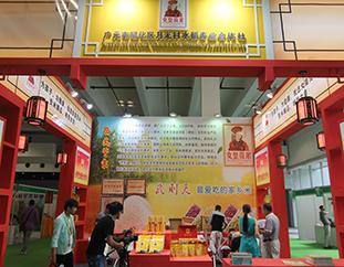 2014上海展会现场