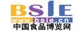 中国食品博览网