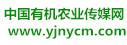 中国农业传媒网
