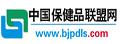 中国保健品联盟网