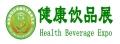 健康饮品展