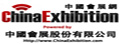 chinaexhibition