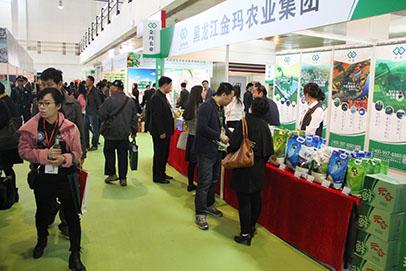 2015北京展会现场