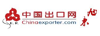 http://www.chinaexporter.com/