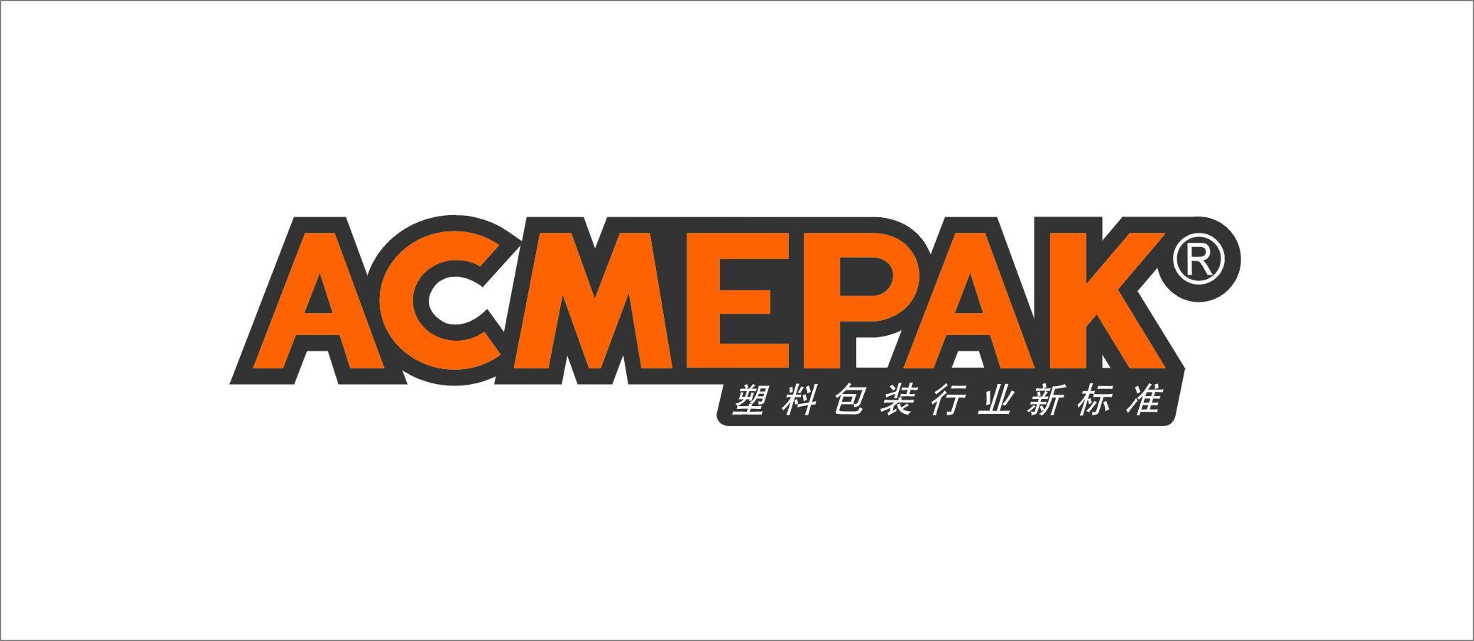 上海珂哲塑料包装技术有限公司