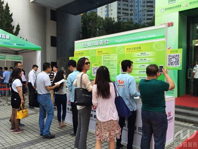 2015世博威•国际医疗器械展闪耀沪市,华丽起航