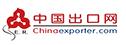 中国出口网