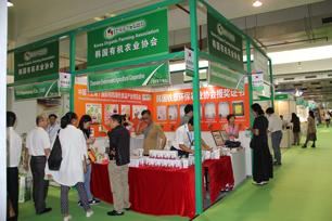 2015上海展会