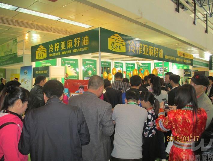 健康体质的保证、国家油博会上的熟悉面孔——蒙谷香