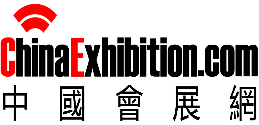 China Exhibition com 2018,2019,2020-All Exhibitions