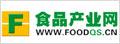 食品产业网