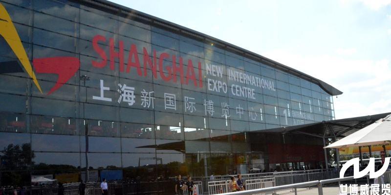 上海新國際博覽中心