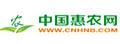 中国惠农网