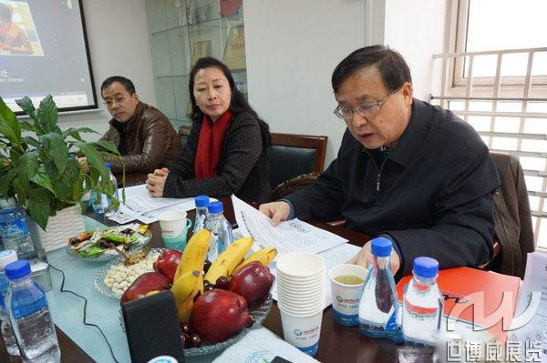 贵州省代表团考察洽谈