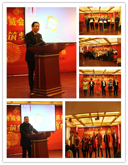 General Manager made a New Year speech in the annual meeting