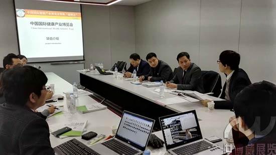 再传新喜讯,中韩达成五年合作协议,健博会将增设韩国馆
