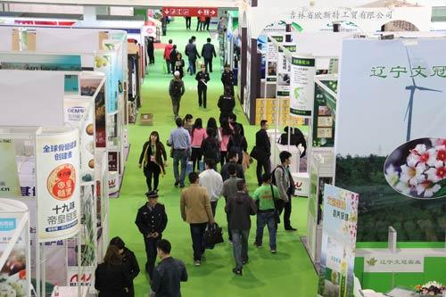 健康产业博览会全景式呈现兆亿产业发展新动态