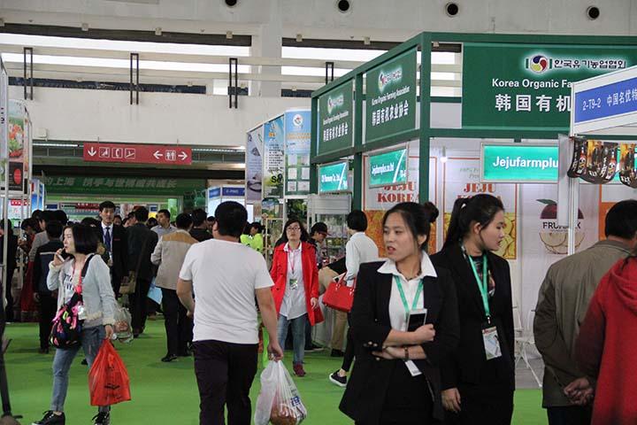 2016北京春季展
