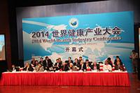 2014第十六届中国国际展览中心北京春季展回顾
