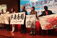 2014第十六屆中國國際展覽中心北京春季展回顧