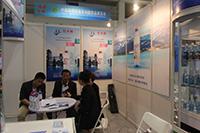 2013第十五屆中國國際健康產業博覽會上海秋季展回顧