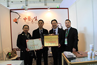 2013第十四届中国国际健康产业博览会北京春季展回顾
