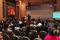 2016第二十屆世博威健康產業博覽會北京秋季展剪影回顧