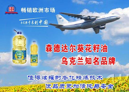 除了瓦良格航母,乌克兰还有哪些东西运到了中国