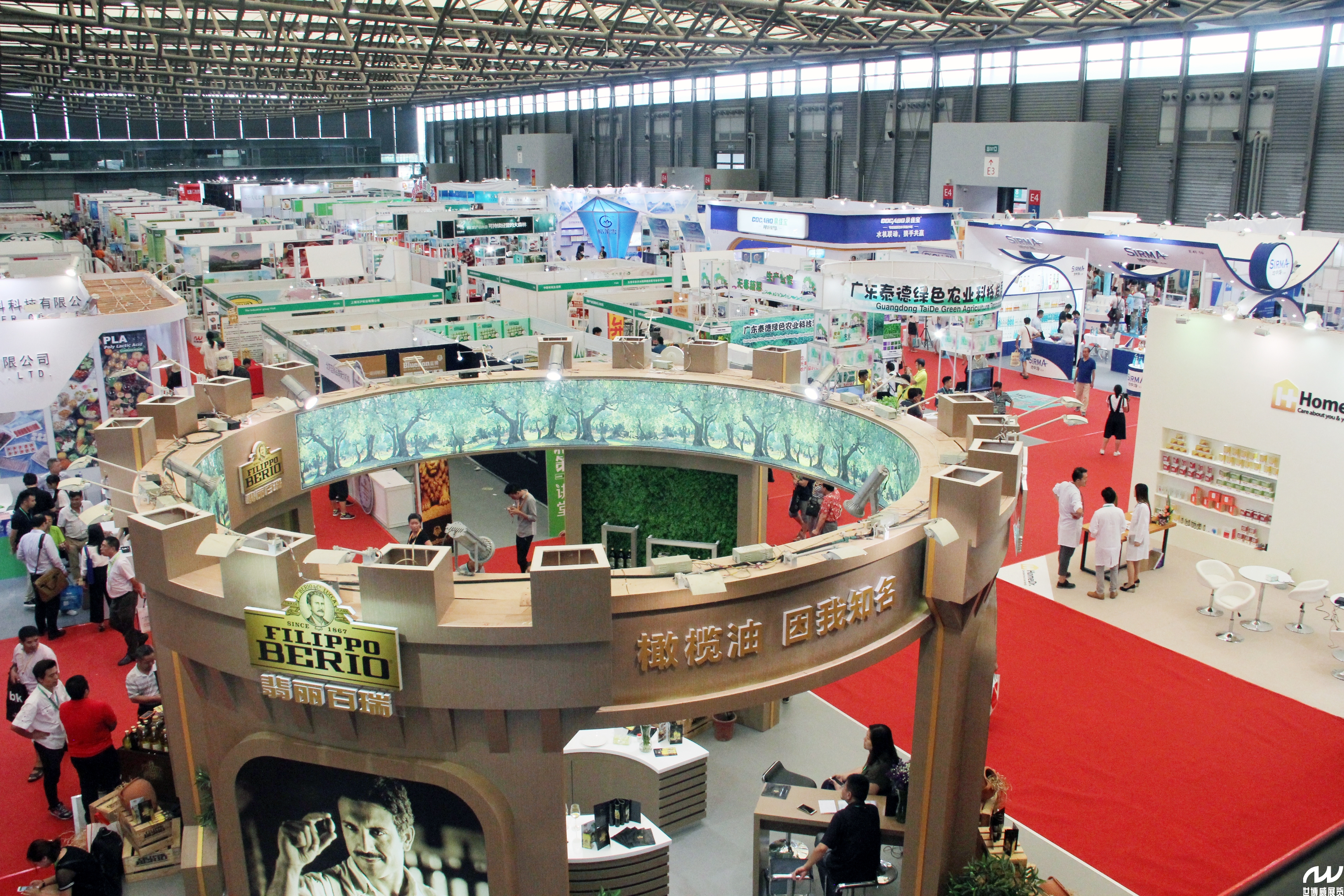 Aife Overview Asia International Import Food Expo Aifeaife Aife
