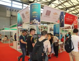 the 20th expo 2016 in shanghai