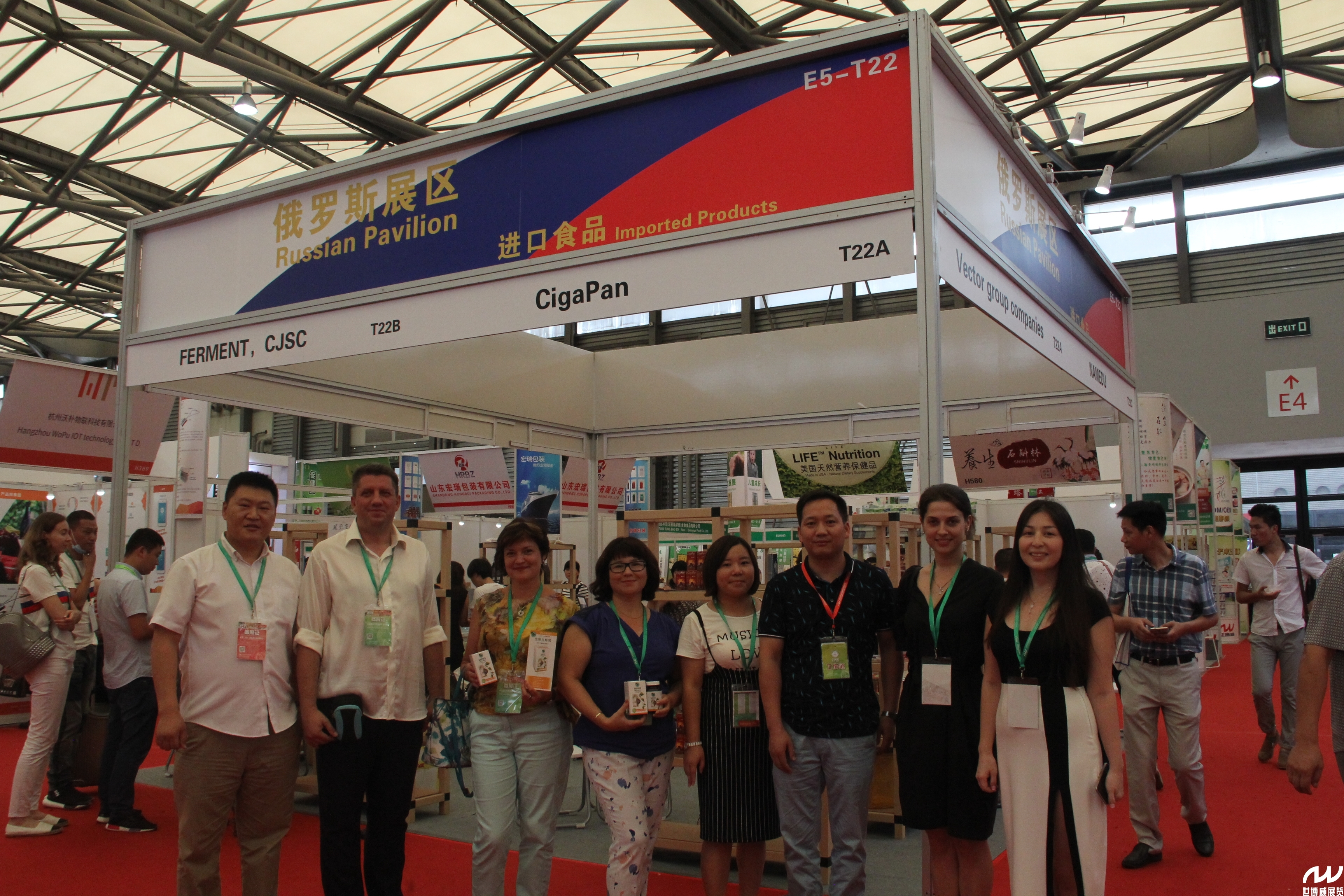 Russian pavilion attended CIHIE China