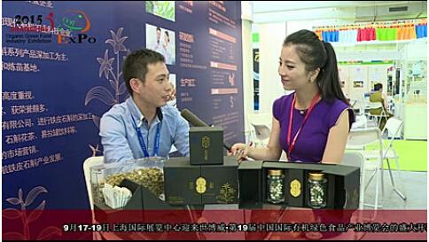贵州绿健神农有机农业有限公司