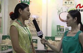 2014上海展-海南保亭椰泽坊食品有限公司