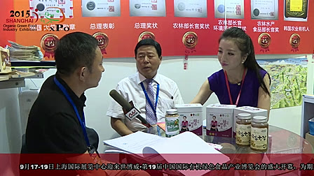 Korea Environmental Protection Agricultural Association attended 19th Shanghai e
