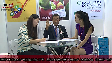 Mr.Yun,President of Korea Organic Farming Associaton accepts Interview