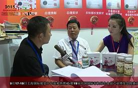 韩国铁原环保农业协会参展第19届世博威·有机绿色食品展