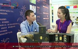 贵州绿健神农业公司参展世博威·第19届有机绿色食品产业展